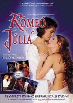 Rómeó és Júlia Musical DVD